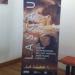 Visite de Lascaux 4 à l'Atelier des Facs Similés du Périgord